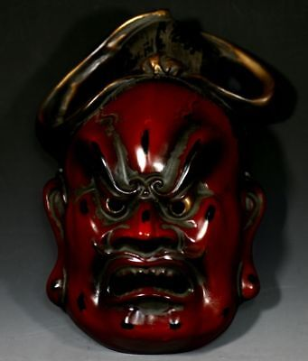 Japanese Vintage Mask For Play Noh 仁王NIOH designed m1