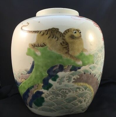 Very rare antique famillle vert Kangxi jar decorated with beasts over sea