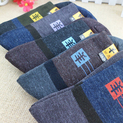 5 Pairs Men's Women's Thick Thermal Wool Cashmere Casual Winter Warm Dress Socks
