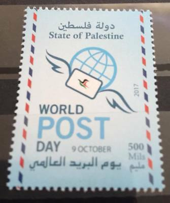 State Of Palestine 2017 World Post Day Joint Issue Bird Letter Logo Palestinian