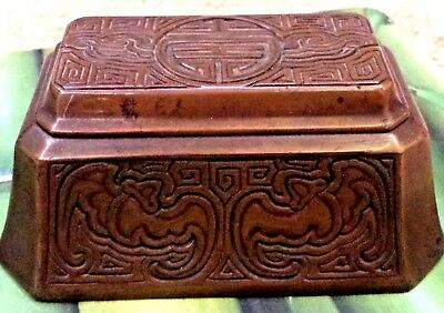 Tiffany Studios Chinese Stamp Box