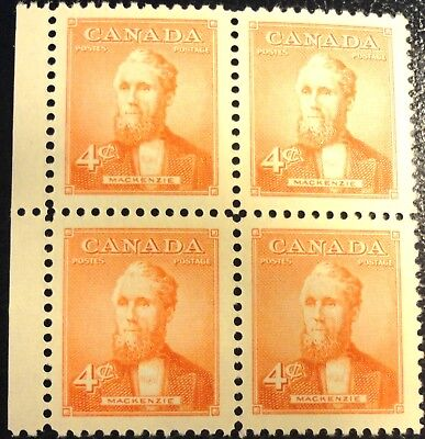 Canada Stamp 1952 Sc #319 Prime Minister Block Mnh