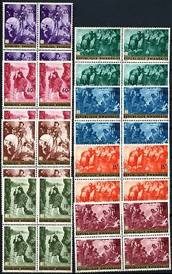 Rwanda 1967 SG#208-215 Paintings MNH Blocks Set #D58753