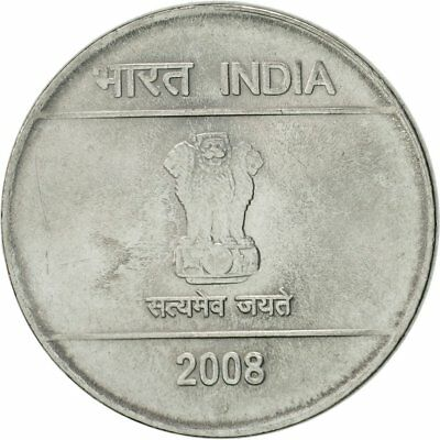 [#452797] INDIA-REPUBLIC, 2 Rupees, 2008, MS(60-62), Stainless Steel, KM:327