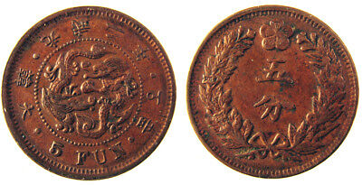 Korea 1893 Copper 5 Fun Near EF
