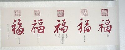 Rare Vintage Chinese Imperial Calligraphy By 5 Qing Dynasty Emperor Silk Scroll