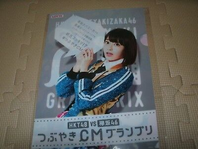New AKB48 HKT48 idol Clear file kawaii Sakura Miyawaki Mio Tomonaga F/S japan