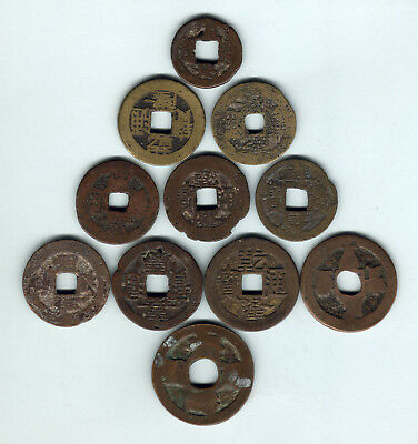 China / Japan. Various Bronze / Brass CASH Coins x 11 pces.. c1800s  aVG - Fine+