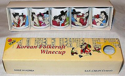 Set of 5 Sae-Chon Ceramic VTG Naughty Korean Sake Wine Cups Shot Glasses FONS