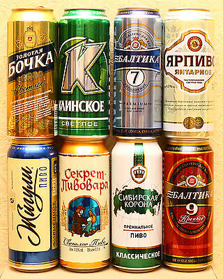 lot of 8 Russian beer 0,5L cans empty #10