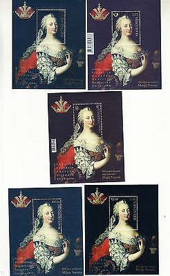 MNH blocks 300 y. Maria Theresia joint Austria Croatia Hungary Slovenia Ukraine