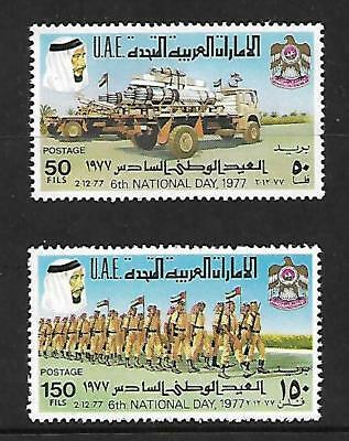 Uae 1977 Defence Day Withdrawn Issue Two Values (Mnh) High C.v £1200/- For Set