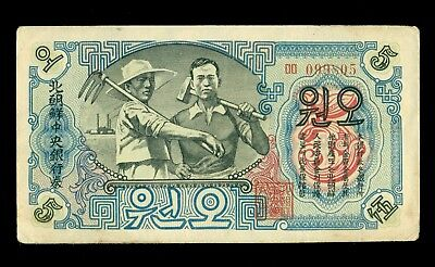 1947 Korean War Note 5 Won Central Bank of Korea B205 P-9 KP-10