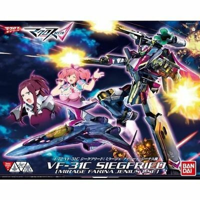 BANDAI 1/72 VF-31C SIEGFRIED MIRAGE FARINA JENIUS USE Model Kit Macross Delta