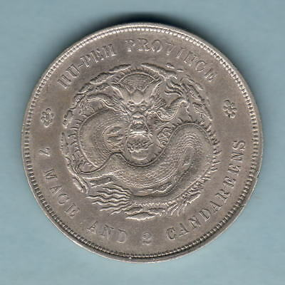 China - Hupeh. (1895-1907) Dollar..  gVF - Part Lustre