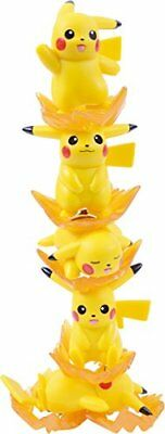 Pokemon Put-Charakter Pikachu (Japan Import)