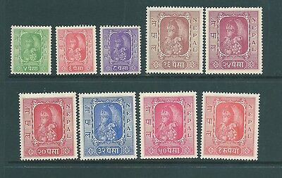 NEPAL - 1954 King Tribhavana MINT stamps including High Values