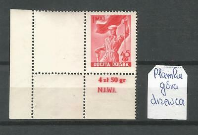 Poland,Fi:549B1**,mnh,stamp with error,empty field and serial number!!!!