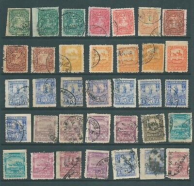 MEXICO - 1895 stamp collection for study including OFFICIALS