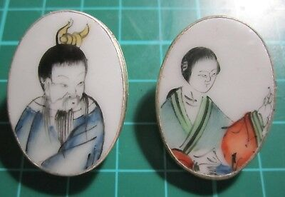2 Oriental Porcelain and Metal Buttons
