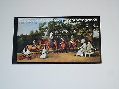 Stamp Pickers Great Britain 1980 Wedgwood Prestige Booklet Scott #BK145 NH $25