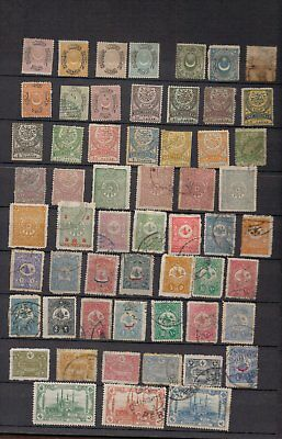 Turkey. 1865 -1914. A selection of 77 MH & Used early stamps.
