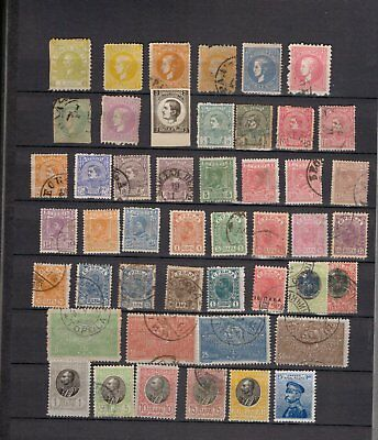 Serbia. 1866 -1914.  A selection of 46 early stamps. MH/U.