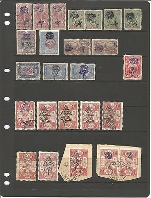 Syria Arab Kingdom (Government) 1920-21 Attractive collection on two stockcards