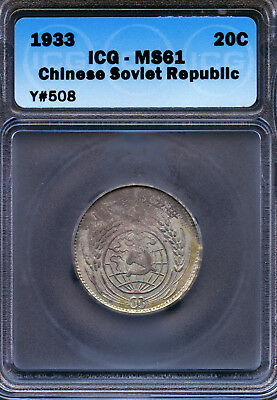 China 1933 Soviet Chinese 20 Cents Silver; ICG graded MS-61 Uncirculated !