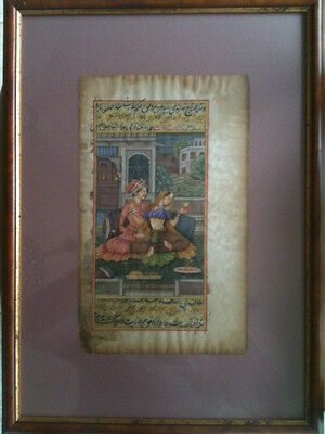 ARCHAIC MIDDLE EASTERN PAGE - SIGNED? MANUSCRIPT = APPROXIMATELY 285mm x 175mm
