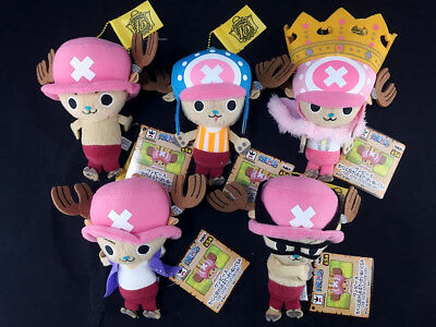 One Piece Costume Plush Doll Mascot Key Chain set of 5 Tony Tony Chopper