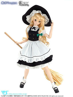 Volks Dollfie Dream Dd Touhou Project Marisa Kirisame Original Wig Free Shipping