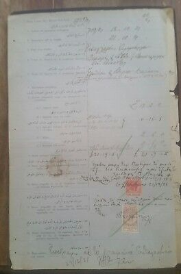 CYPRUS 2 pages court document 1921 mouxtaris seal liopetri and revenue rare