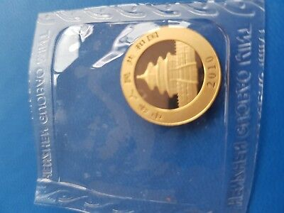 2010 CHINA GOLD PANDA 50 YUAN  1/10TH oz .999% solid pure GOLD  COIN  Sealed