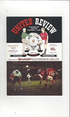 Manchester United v Halifax Town Rumbelows Cup 1990/91 Football Programme