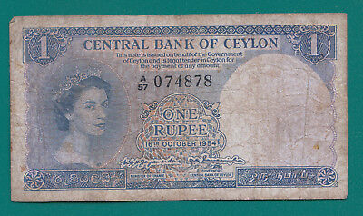 Ceylon Sri Lanka 1 Rupee Queen Elizabeth II 16.10.1994 - FINE - VF with dirt