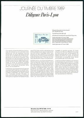FRANCE MINISTERE PTT 1989 JOURNEE TIMBRE KUTSCHE CARRIAGE z2011