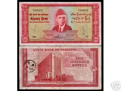 Pakistan 500 Rupees P19C Jinnah Lahore Issue Bangladesh Currency Money Bank Note