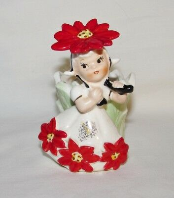 Vintage 1958 NAPCO Girl Planter Japan