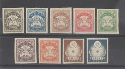 Japan 1923 Earthquake Emergency Series Mint NH Set