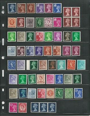Stamp Pickers Great Britain QEII Machins Lot MNH MH