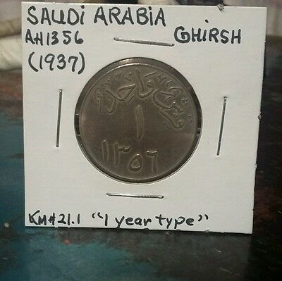 Saudi Arabia 1 ghirsh 1937 AH 1356 Plain edge KM#21.1Rare Look & bid buy it now!