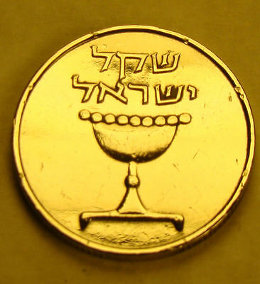 NLM KM#111 1 Sheqel Israeli Israel Coin from the New Agorah Series Holy Land