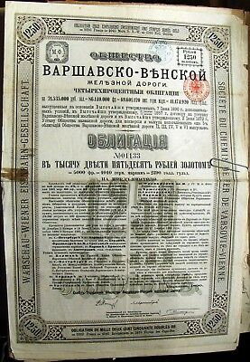 Russian Warsaw-Vienna Railroad 1250 Gold Rubles bond, 1890