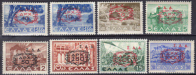"""Greece Dodecanese:hel.adm. 1947 Ovp. """"σ.δ.δ."""" Set Μνη Signεδ Upon Request"""