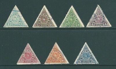 GUATEMALA - 1929 OFFICIALS set - Triangular stamps
