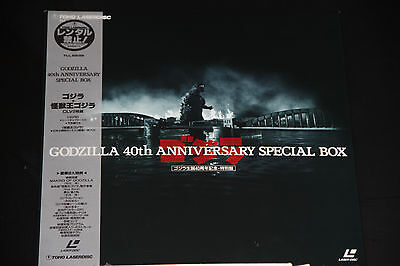 Godzilla 40th Anniversary Special Laserdisc Coffre BOX New unsealed