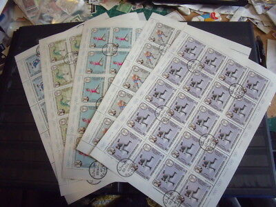 Kathiri State Of Seiyun 1967 Stamps Lot 32 X 5 Cancelled With Gum Never Hinged -