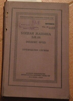 BM-14 MANUAL multiple rocket Jet System launcher Car RUSSIAN Guide Service USSR