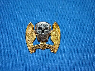 WWII DI DUI Unit Crest, 5th STRATEGIC RECON GROUP, Oversized Meyer SB (#26)